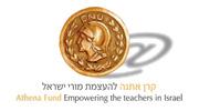 Athena Fund